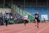 II этап «Спортивного марафона».1 августа 2015, Фото: 55