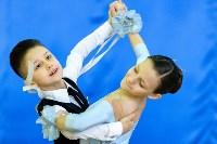 I-й Международный турнир по танцевальному спорту «Кубок губернатора ТО», Фото: 10