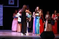 Мисс Тульская область - 2014, Фото: 457
