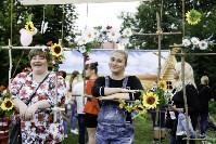 Праздник урожая в Новомосковске, Фото: 5