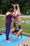 День йоги в парке 21 июня, Фото: 32