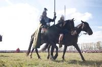 637-я годовщина Куликовской битвы, Фото: 210