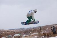 """""""Весенний Загар-2015"""" (горные лыжи, сноуборд), Фото: 115"""