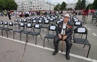 День города в Новомосковске, Фото: 8