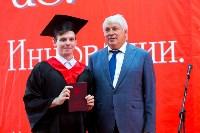 Вручение дипломов магистрам ТулГУ, Фото: 26