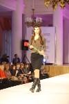 Всероссийский конкурс дизайнеров Fashion style, Фото: 44