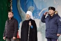 В Туле отметили День народного единства, Фото: 57