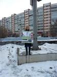 Пикет Тульского отделения МЭОО «ЭКА». 6 марта 2014, Фото: 3