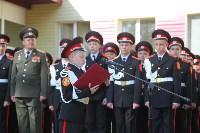 Принятие присяги в Первомайском кадестком корпусе, Фото: 113