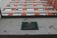 В Мясново развернули дополнительный коронавирусный госпиталь , Фото: 6