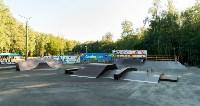 В Туле открылся первый профессиональный скейтпарк, Фото: 1