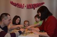 Кирюхина Ирина 15 лет «Моя семья-моя крепость», Фото: 3