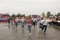 Танцевальный флешмоб, Фото: 1