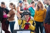 Первый IT-фестиваль в Туле, Фото: 111