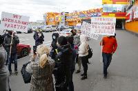 Предприниматели требуют обнуления аренды в ТЦ Тулы на период карантина, Фото: 8