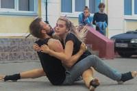 """""""Театральный дворик"""" день второй, Фото: 91"""
