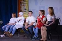 Студенты Тульской области спели о своих будущих профессиях., Фото: 1