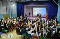 Тульские школьники участвовали в Съезде детских общественных советов, Фото: 7