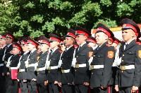 Принятие присяги в Первомайском кадестком корпусе, Фото: 99