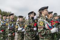 Годовщина Куликовской битвы, Фото: 34
