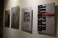 Картонная ночь в Туле: Теория хлама, восстание вещей, панки и настройщик, Фото: 13