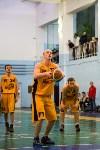 Тульская Баскетбольная Любительская Лига. Старт сезона., Фото: 106