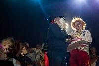 """""""Тайна пирата"""" в Тульском цирке, Фото: 57"""
