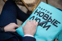 Фестиваль кино, мастер-классы и арт-объект в Узловой: в Туле названы победители «Марафона идей», Фото: 7