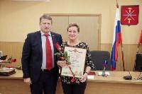 Награждение в администрации города, Фото: 12