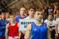 Гран-при Тулы по боксу-2017, Фото: 64