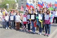 Тульская Федерация профсоюзов провела митинг и первомайское шествие. 1.05.2014, Фото: 34