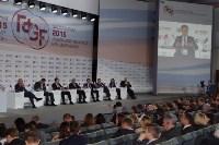 Гайдаровский форум-2015, Фото: 1