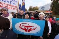 Митинг Тульской федерации профсоюзов, Фото: 7