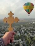 Освящение Новомосковска, 28.08.2015, Фото: 27