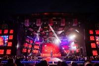 """Концерт группы """"На-На"""", Фото: 95"""
