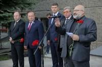 Митинг памяти Василия Грязева, 1.10.2015, Фото: 7