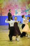 Танцевальный турнир «Осенняя сказка», Фото: 86