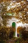 Золотая осень в Туле-2019, Фото: 114