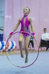 Соревнования по художественной гимнастике 31 марта-1 апреля 2016 года, Фото: 9