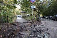 ремонт улицы Руднева, Фото: 4