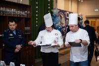Краса ВДВ - кулинарный этап, Фото: 12