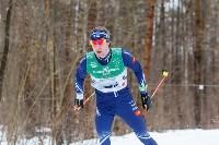 Чемпионат мира по спортивному ориентированию на лыжах в Алексине. Последний день., Фото: 25