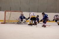 Хоккейный турнир EuroChemCup, Фото: 16