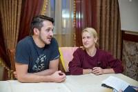 Татьяна Волосожар и Максим Траньков в Туле, Фото: 18