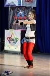 Всероссийский фестиваль персонального мастерства Solo Star, Фото: 23