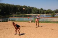 Пляжный волейбол 20 июля, Фото: 3