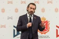 Владимир Машков в Туле, Фото: 43