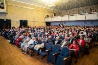 Празднование 80-летия Туламашзавода, Фото: 60