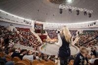 """""""Тайна пирата"""" в Тульском цирке, Фото: 76"""