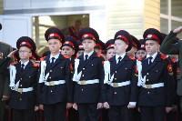 Принятие присяги в Первомайском кадестком корпусе, Фото: 96